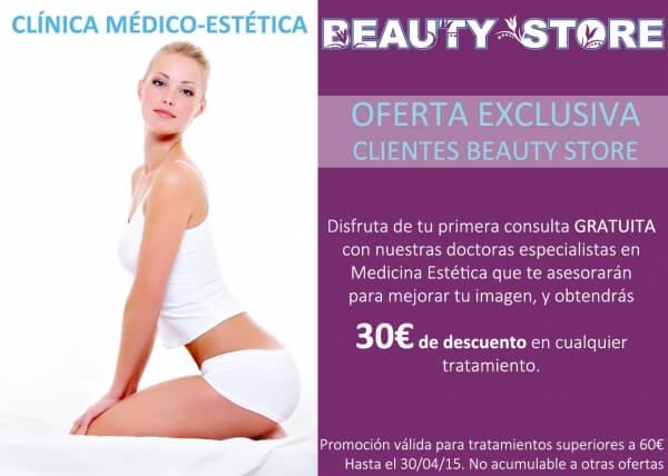 Descuento 30€ en tratamientos faciales y corporales