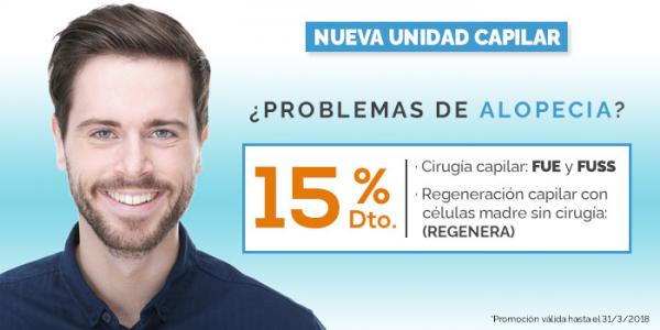 Unidad capilar de ilahy, nueva promoción con descuentos del 15%