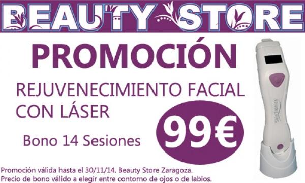 Promoción Rejuvenecimiento Facial con Láser en TodoEstetica.com