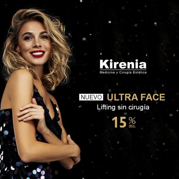 Especial Navidad - NUEVO UltraFace - Lifting sin cirugía en TodoEstetica.com