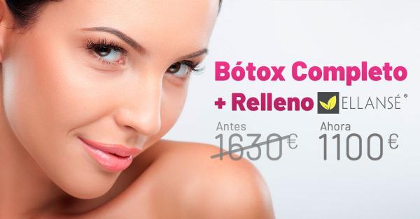 Rebajas - Bótox + Ellansé en TodoEstetica.com