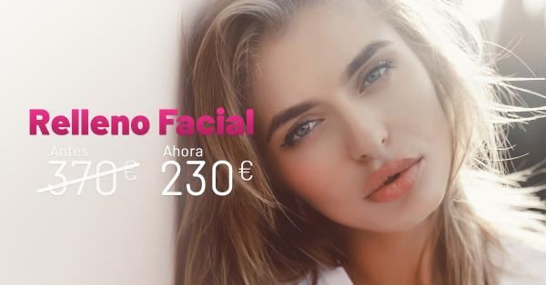 Rebajas Junio - Rellenos Faciales en TodoEstetica.com