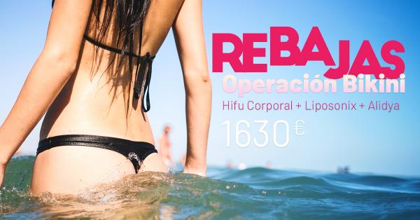 Rebajas de verano - Operación Bikini