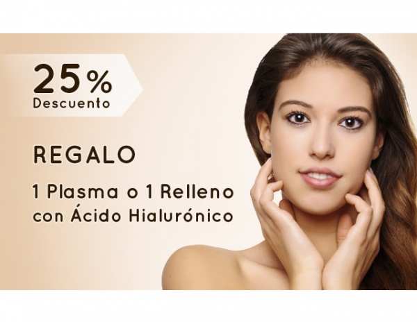 Cuida tu piel 25% Dto. en TodoEstetica.com
