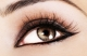 OLVIDATE DEL EYELINER!. Este més de marzo lo tenemos de promoción a 300 euros. ( Incluye eye-liner y relleno de pestañas inferior) en TodoEstetica.com