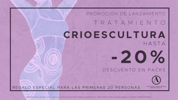 NUEVO Lanzamiento Crioescultura con hasta -20% de descuento + Regalo